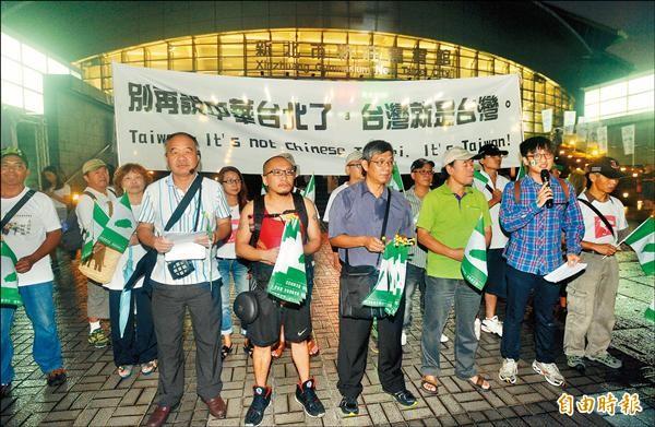 《瓊斯盃》獨派「為台灣加油」 場外爆口角