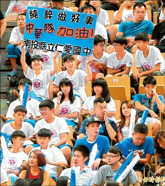 瓊斯盃》不敵亞洲霸主 台灣藍心懸場邊47人