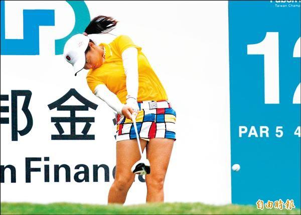 富邦LPGA台灣賽》首戰LPGA 張雅淳見識「膽大心細」
