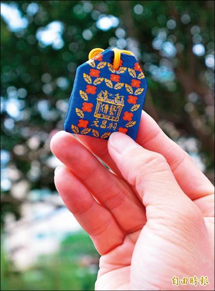 陳冠宇貼身幸運物 妹妹送的護身符