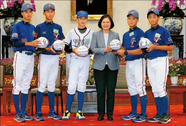 因應棒球重返奧運 小英盼中職擴至6隊