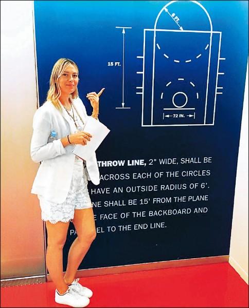 莎娃「沒」網可打 改到NBA實習