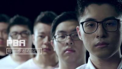 《暴雪英霸》秋季冠軍賽開打 PBA代表台灣挑戰全世界