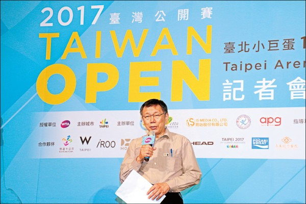 WTA台灣賽 楊科維琪參戰