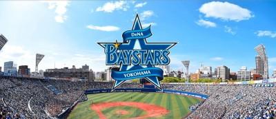 東京奧運棒壘球主場地 敲定橫濱DeNA主場