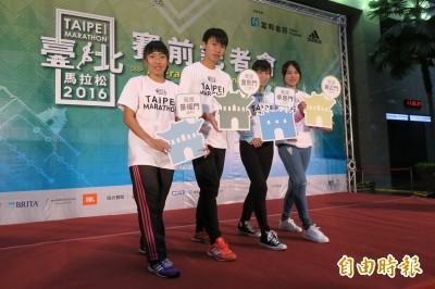 路跑》台北馬拉松週日開跑 選手挑戰世大運達標
