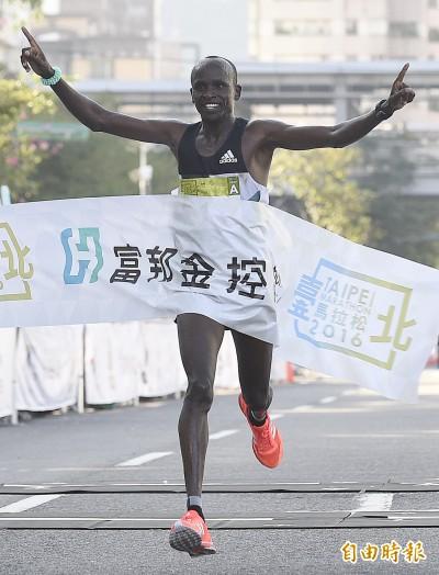 台北馬拉松》肯亞閃電封王 破紀錄獲180萬獎金(影音)