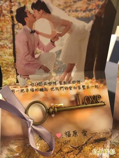 桌球》傑愛戀婚宴小物 藏著首度曝光「啾啾」照