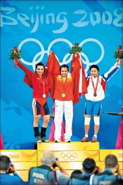奧委會追回中國舉重金牌 陳葦綾遞補有望