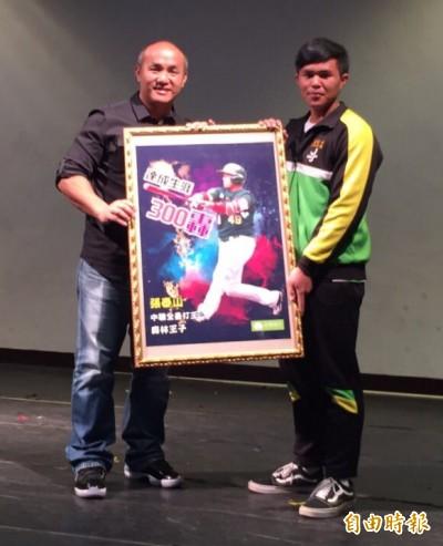 棒球》「森林王子」張泰山最想跟高中生說的話是⋯