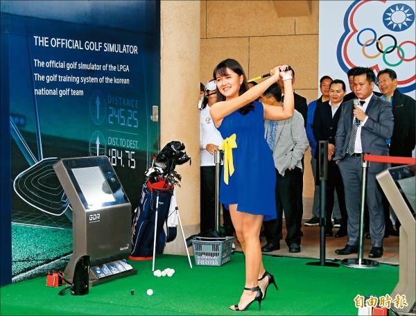Golfzon贈訓練模擬器 世大運「高」手受惠