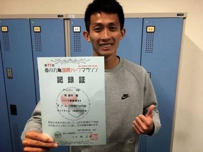路跑》香川丸龜半馬賽 兩台將跑出世大運參賽成績