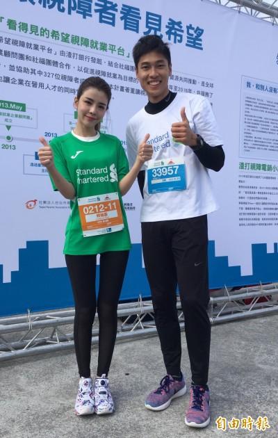 渣打馬拉松》不哈身旁女神李毓芬 陳傑更想為視障者陪跑