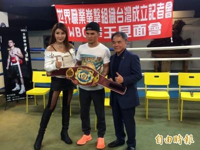 拳擊》邁向職業化 台灣拳王將進軍國際擂台