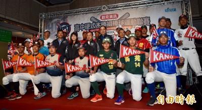 高中棒球聯賽》最終12強抽籤 「台灣春季甲子園」22日起開打