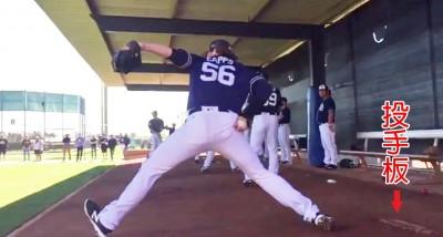 MLB》「雙墊步投球」無犯規?美國專家這樣說…(影音)