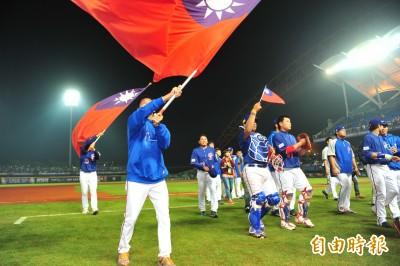 經典賽》官網分析台灣隊戰力 大膽看好荷蘭、以色列晉級