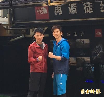 極地鬥士陳彥博冒險營開課 邀請暖爸修杰楷體驗
