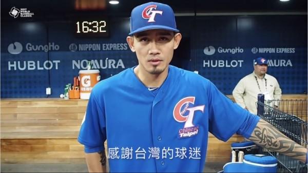 奮戰仍無緣晉級 台灣隊國手錄短片感謝球迷支持