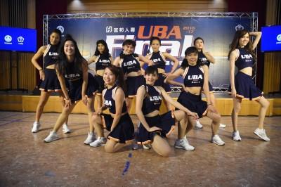 UBA》決賽明天登場 UBA GIRLS連三天熱舞
