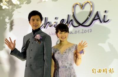 桌球》江宏傑、福原愛遊玩照  讓網友猜測她懷孕了?
