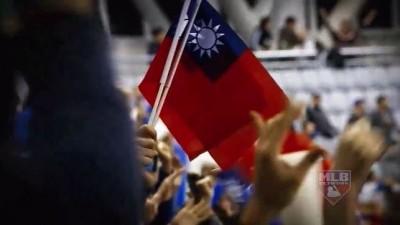 經典賽》大聯盟製作影片台灣隊入鏡 赫見我國旗(影音)