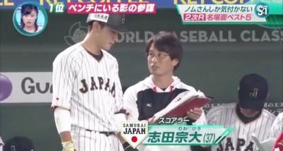 經典賽》不靠MLB球星寫佳績 3細節窺見日本為何強