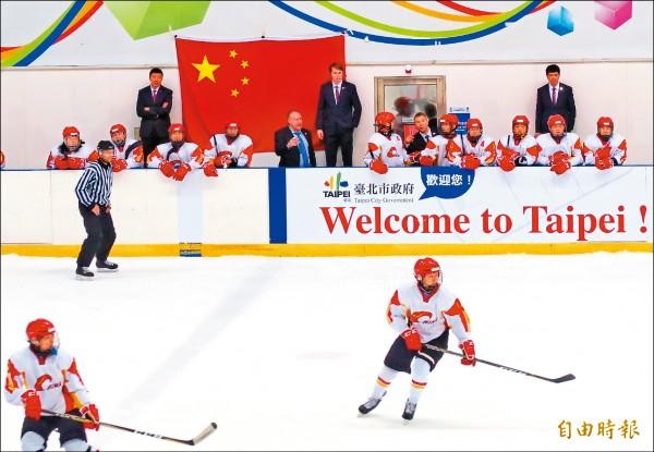 冰球變「冰的」 中國2選手禁賽