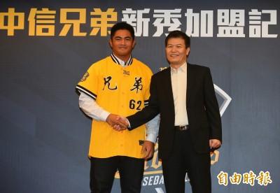 中職》兄弟去年第1指名 18歲陳琥完成二軍初先發!