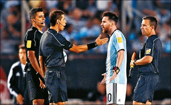 梅西4場禁賽令 殺得阿根廷措手不及