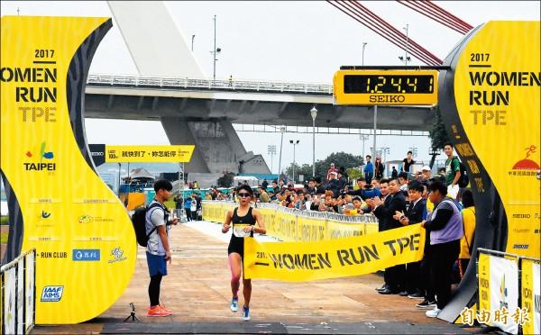 Women Run Taipei》上班粉領族衝第1 陳瑋琳大驚奇
