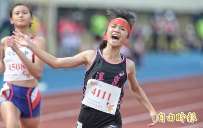 全中運》比高中姐姐還強!國中最速女鄭歆瑩11秒81百米摘金