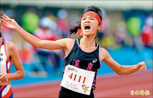 全中運》鄭歆瑩百米11秒81  史上最速女國中生