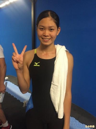 全中運》泳池今日她最累!里約奧運國手林姵彣一日包三金