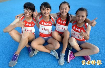 全中運》台灣最快雙胞胎張秝羚、張秝榕 率東南國中奪400接金牌