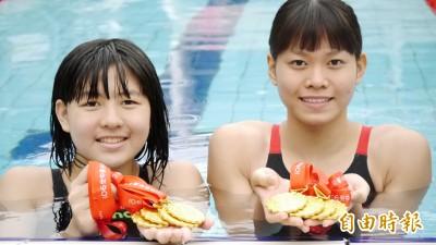 全中運》游泳4金后 全國紀錄保持者林姵彣、陳思綺笑了