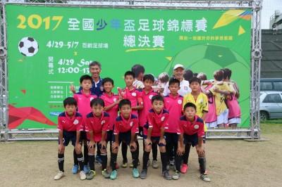 踢球更講求態度 新竹足校推動竹市足球未來