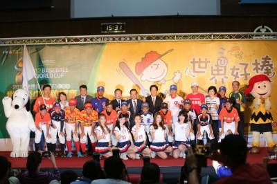 U12世界盃》台灣隊今成軍 賴清德盼奪佳績