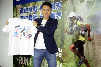 超馬》陳彥博首度挑戰叢林賽 回到最初的自己