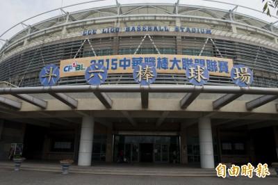 中職》斗六球場還要更好 體委會補助6000萬整修