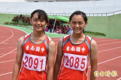雲林縣運閉幕 雙胞胎姊妹花雙雙打破200公尺紀錄