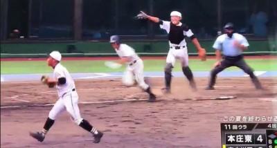 棒球》傳一壘就贏球… 日本王牌被罕見插曲嚇傻(影音)