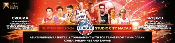 亞洲籃球聯賽 台灣「勇士」出征