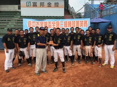 竹市成德高中奪金龍盃青棒賽殿軍 寫隊史最佳成績