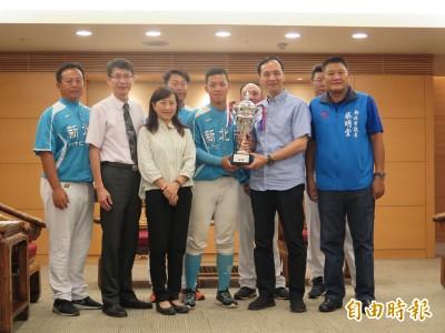 U18》新北青棒奪冠 籌組台灣代表隊