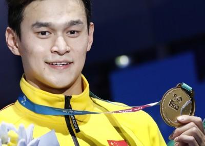 被酸「禁藥騙子」 中國孫楊游泳世錦賽400自三連霸