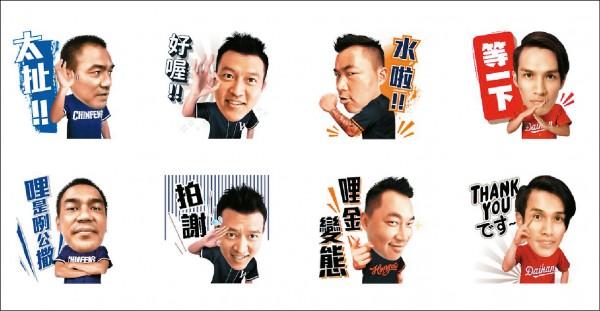 四天王貼圖 「原聲」道有fu