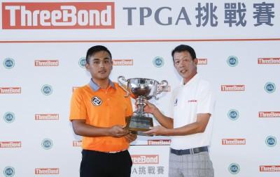 高爾夫》蔡哲弘延長賽贏得TPGA挑戰賽冠軍
