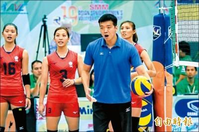台灣女排直落三遭南韓掃落 明與地主菲律賓在排名賽拚鬥