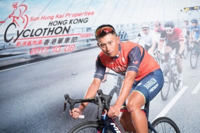 2017香港單車節 台灣一哥馮俊凱領騎